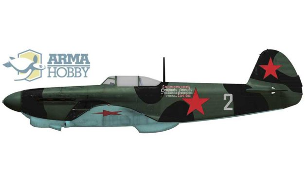 Smirnov's Aircraft – Yak-1b in Enemy Hands