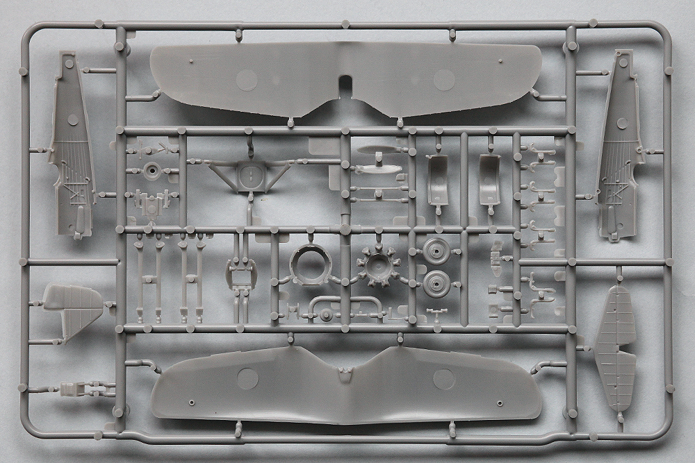 pzl p.7a from arma hobby - plastic sprues