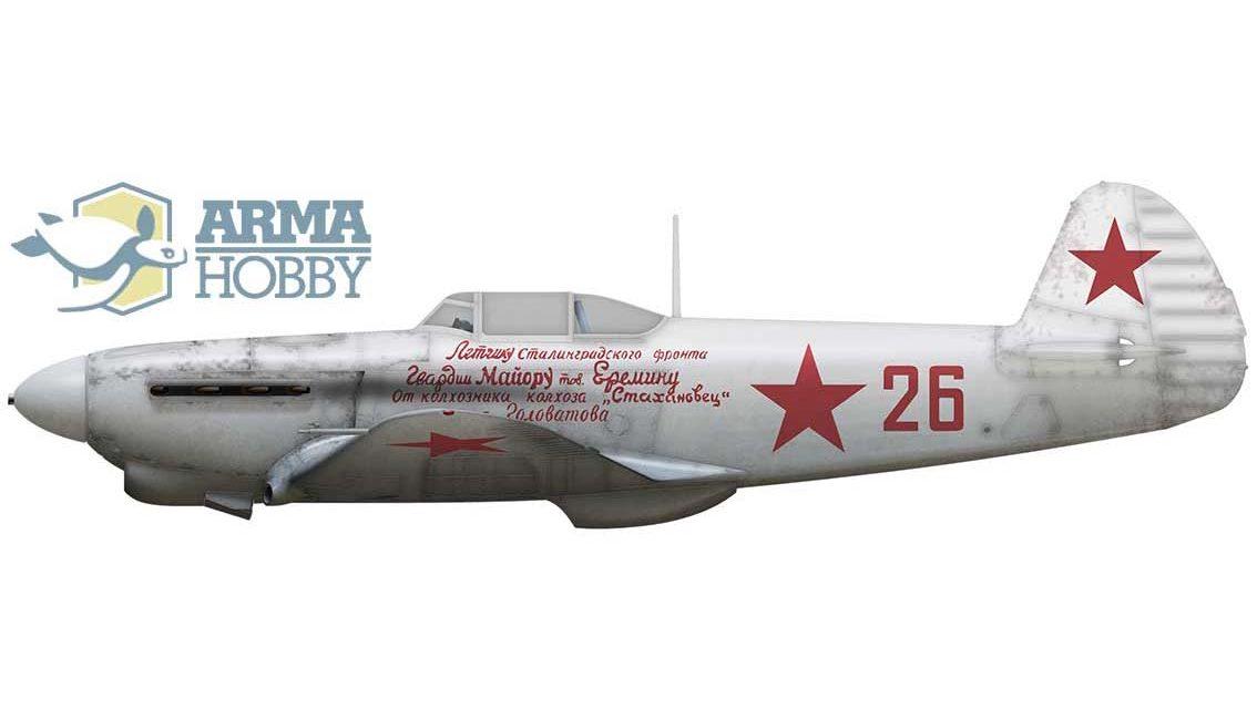 Yak-1b over Stalingrad – Yeryomin's aeroplane