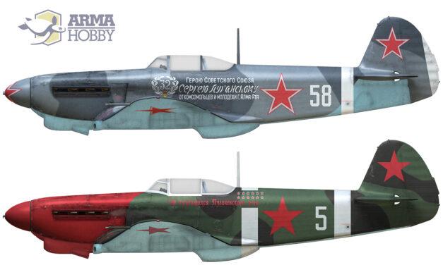 Yak-1b – Aircraft of Soviet Aces